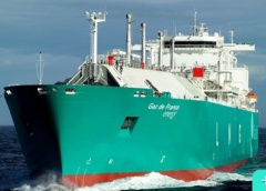 NLG tanker GDF Suez Global Energy